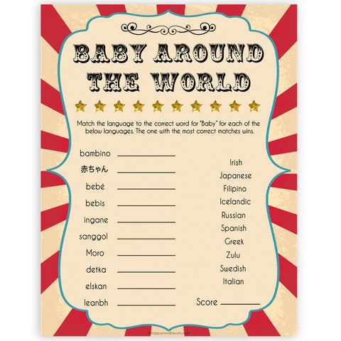 Circus baby around the world baby shower games, circus baby games, carnival baby games, printable baby games, fun baby games, popular baby games