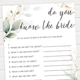 do you know the bride game, know the bride, Printable bridal shower games, greenery bridal shower, gold leaf bridal shower games, fun bridal shower games, bridal shower game ideas, greenery bridal shower