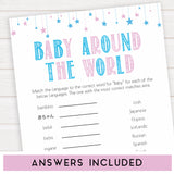 Gender reveal baby games, baby around the world baby game, gender reveal shower, fun baby games, gender reveal ideas, popular baby games, best baby games, printable baby games, gender reveal baby games