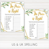 gold geometric the price is right baby shower games, printable baby shower games, fun baby games, popular baby games, gold baby games