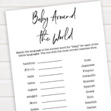 gender neutral baby shower games, baby around the world game, baby games, printable baby shower, popular baby games, fun baby games, baby shower games