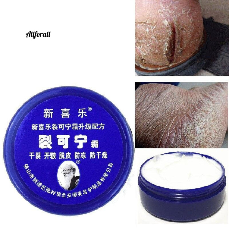 1Pc Powerful Frozen Cracking Cream Prevent & Repair Skin Dry, Chapped Frozen Frostbite Anti Dry Crack Medicinal Ointment