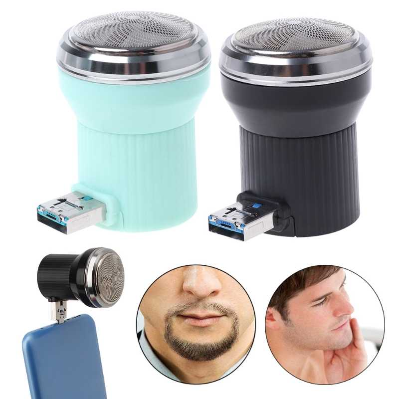 PORTABLE ELECTRIC SMART PHONE  USB SHAVER