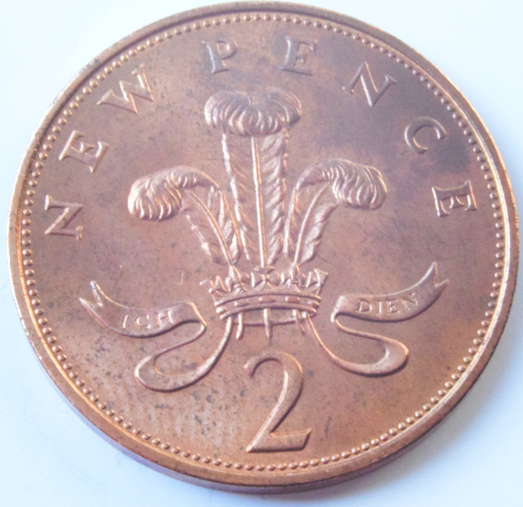 2 Two New Pence prices 1971 - 1983