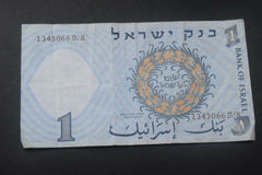 1958 ISRAEL  1 Lira  banknote - Confessor the shop for all Collectables Coins Badges Banknotes Medals Tokens militaria