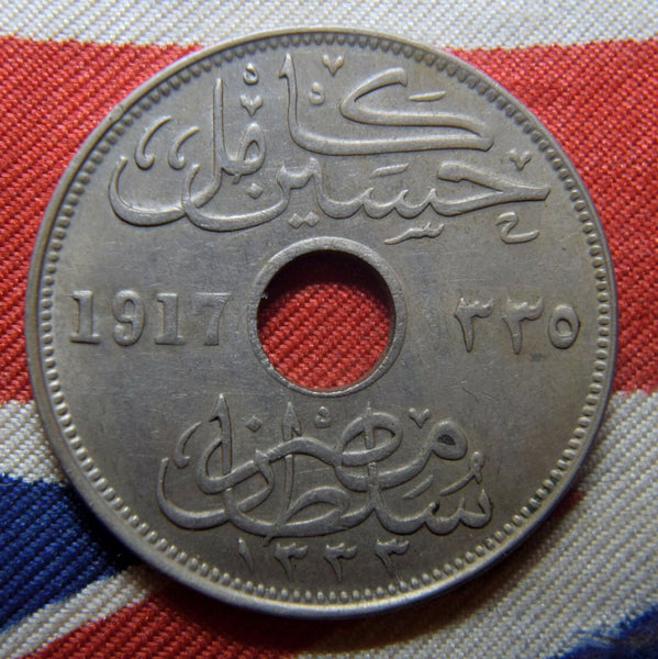 1917H Egypt in British Rule - 10 Milliemes - Hussein Kamel era  AUNC