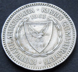 1963 Cyprus 100 Mils Copper-nickel coin
