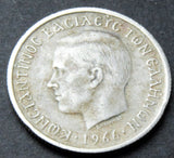 1966 GREECE KING CONSTANTINE II  50 LEPTRA COIN