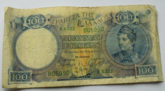 1944 Greece, 100 Drachma Banknote - Confessor the shop for all Collectables Coins Badges Banknotes Medals Tokens militaria