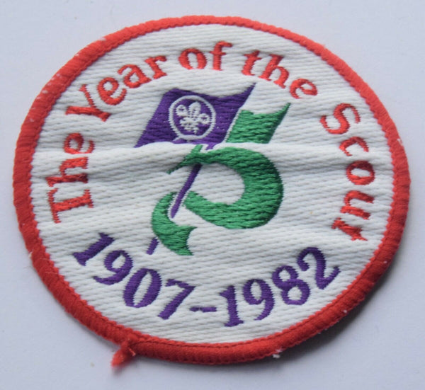 Boy Scout Badge 1907-1982 YEAR of the SCOUT 75th Anniversary