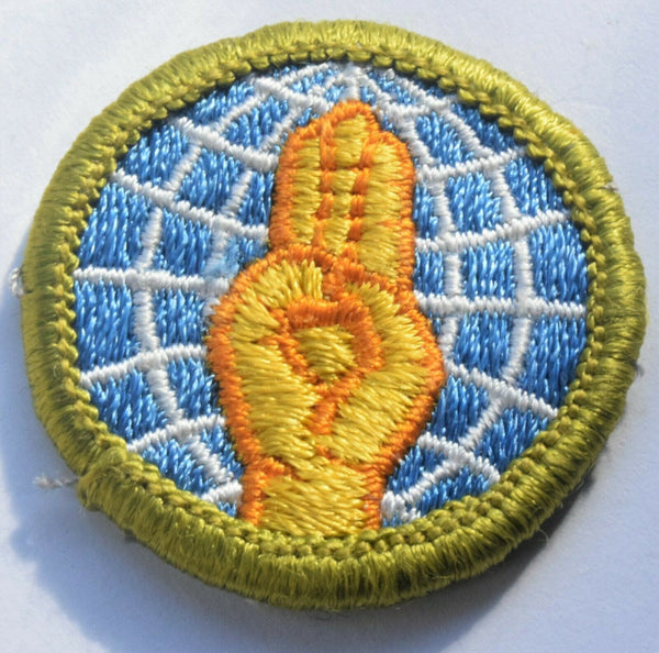 Vintage Scouting Boy Scout INTERPRETER TRANSLATOR Merit Badge Cloth Patch.