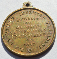1867 FRANCE UNIVERSAL EXPOSITION ROYAL FAMILY 24 mm MEDAL - Confessor the shop for all Collectables Coins Badges Banknotes Medals Tokens militaria
