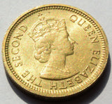 1965 Hong Kong Queen Elizabeth II 5 Cents high grade coin