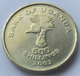 2003 UGANDA 500 SHILLINGS high grade coin