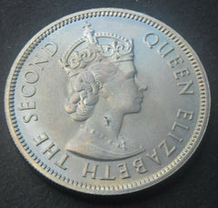 1972 SEYCHELLES Half Rupee Queen Elizabeth II high grade coin - Confessor the shop for all Collectables Coins Badges Banknotes Medals Tokens militaria