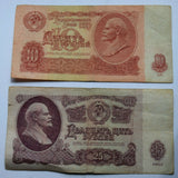 2X 1961 SOVIET UNION RUSSIA 10 & 25 RUBLES BANKNOTES COMMUNIST CURRENCY LENIN