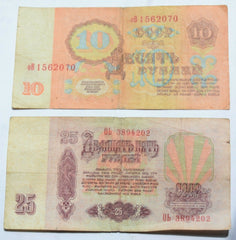 2X 1961 SOVIET UNION RUSSIA 10 & 25 RUBLES BANKNOTES COMMUNIST CURRENCY LENIN - Confessor the shop for all Collectables Coins Badges Banknotes Medals Tokens militaria