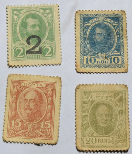 4 RUSSIAN EMPIRE 2, 10, 15, 20 Kopeks (1915 Stamp Currency) Banknotes
