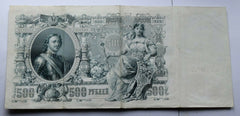 1912 RUSSIA 500 RUBLES PETER THE GREAT Banknote - Confessor the shop for all Collectables Coins Badges Banknotes Medals Tokens militaria