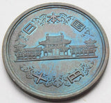 1955 Japan 10 Yen Temple - Emperor Hirohito  BLUE TONED high grade Coin