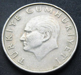 1986 Turkey 50 Lira coin