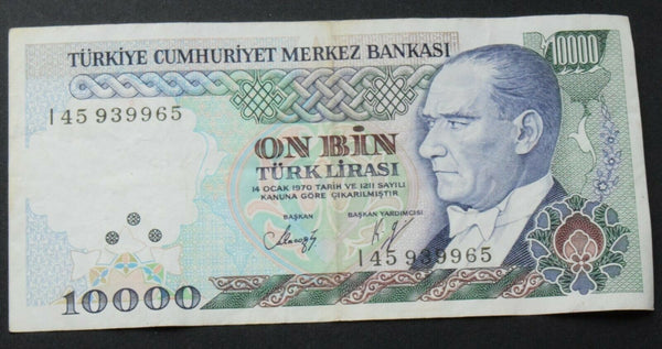 1970 Turkey, 10000 Lira, L. BANKNOTE