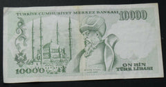 1970 Turkey, 10000 Lira, L. BANKNOTE - Confessor the shop for all Collectables Coins Badges Banknotes Medals Tokens militaria