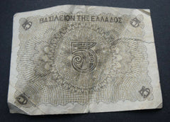 1943 Greece 5 DRACHMA  BANKNOTE - Confessor the shop for all Collectables Coins Badges Banknotes Medals Tokens militaria