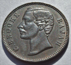 Rare 1896 Sarawak C B Brooke Half Cent. very high grade coin - Confessor