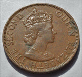 1969 Seychelles Queen Elizabeth II ~ 5 Cents Coin in high grade