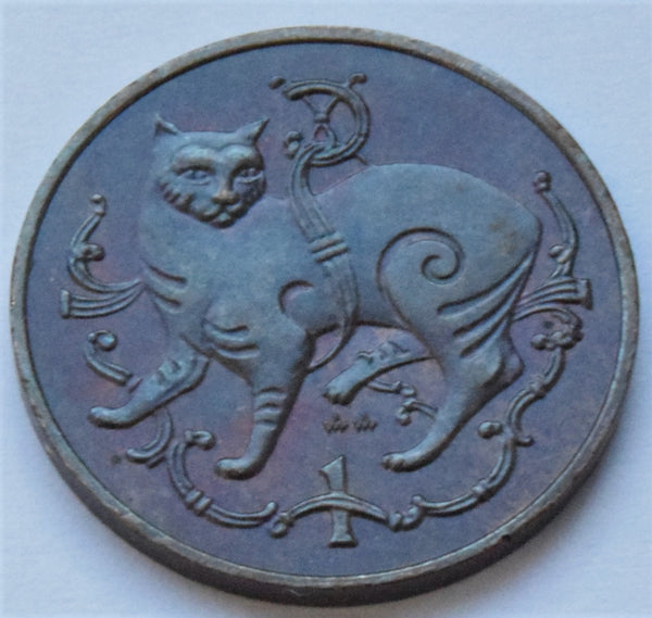 1980 sle of Man 1p One Pence Penny - Manx Cat high grade coin