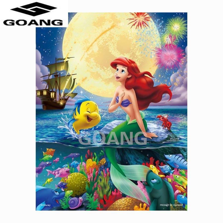 5D Diamond Painting Ariel and Flounder Fireworks kit