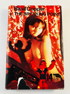 Basil Copper - The Breaking Point (14), Robert Hale 1973, 1st Edition
