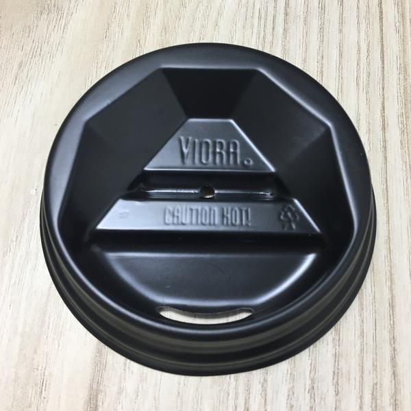 Black Hot Paper Cup Lid - 10/12/16/20 oz