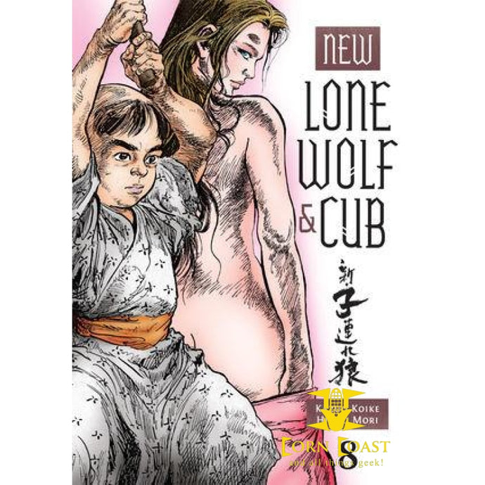 NEW LONE WOLF AND CUB VOLUME 8 TPB - Corn Coast Comics