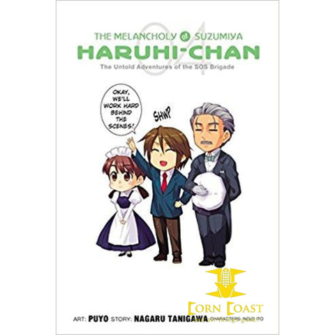 The Melancholy of Suzumiya Haruhi-chan, Vol. 4 - manga - Corn Coast Comics