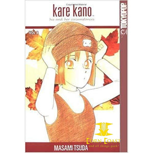 Kare Kano his and her circumstances vol. 8
