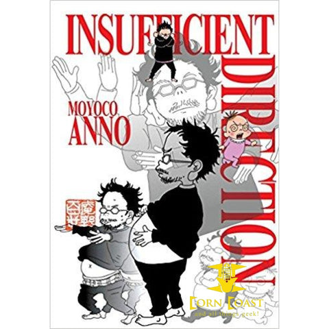 Insufficient Direction: Hideaki Anno X Moyoco Anno TP - Corn Coast Comics