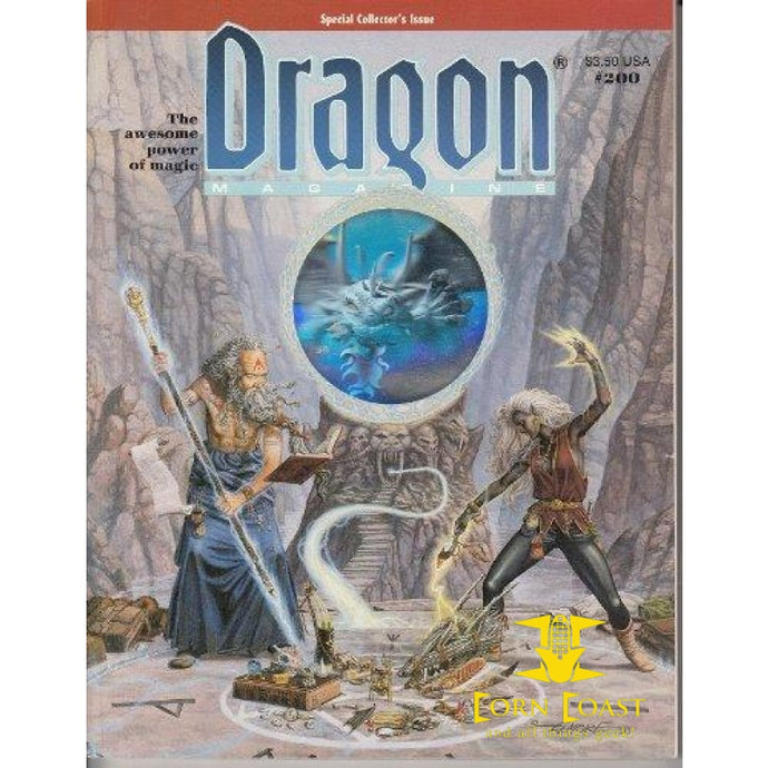 Dragon Magazine No 200/December 1993/Special Collector's Edition Single Issue Magazine – Special Edition, December 1, - Corn Coast Comics