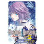 ROSARIO VAMPIRE SEASON II GN VOL 03 - Corn Coast Comics