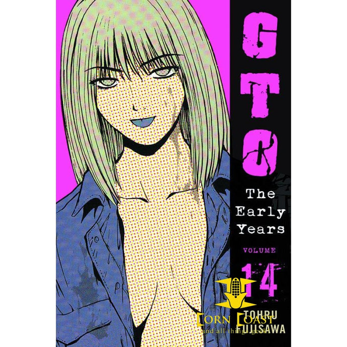 GTO EARLY YEARS GN VOL 14 (OF 15) - Corn Coast Comics