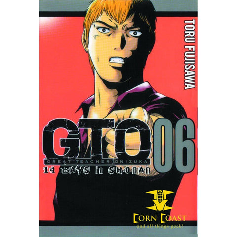GTO 14 DAYS IN SHONAN GN VOL 06 - Corn Coast Comics