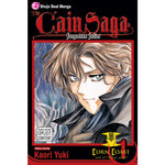 CAIN SAGA GN VOL 01 (CURR PTG) (MR) - Books-Graphic Novels