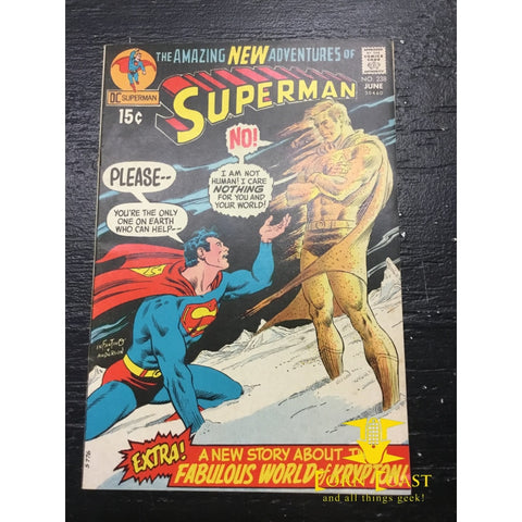 Superman (1939 1st Series) #238 NM