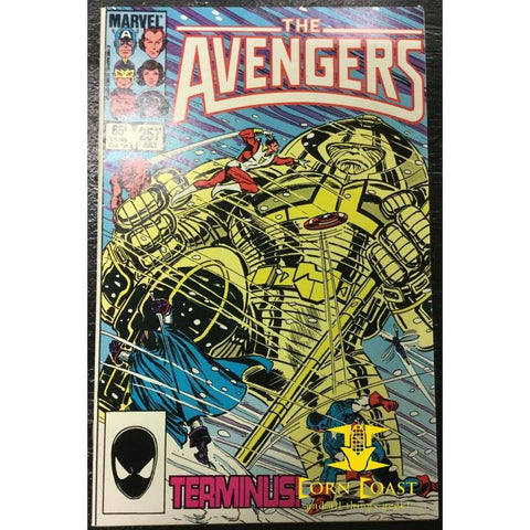 Avengers (1963 1st Series) #257 NM - Corn Coast Comics