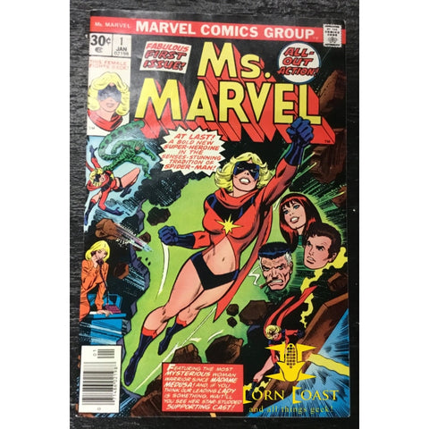 Ms. Marvel (1977 1st Series) #1 VF-NM