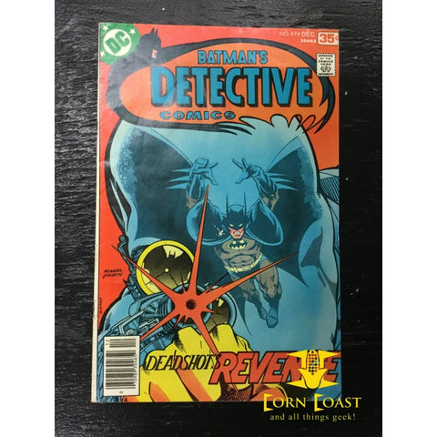 Detective Comics (1937 1st Series) #474 VF