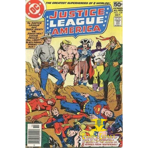 Justice League of America #159 - Back Issues