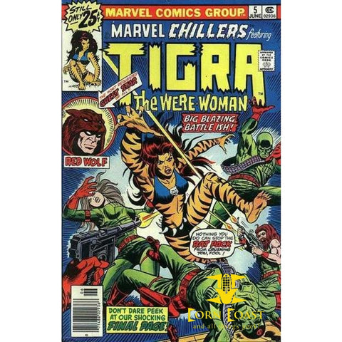 Marvel Chillers featuring Tigra The Were-Woman #5 - Back