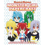MONSTER MUSUME MONSTER GIRL PAPERCRAFTS SC - Books-Graphic